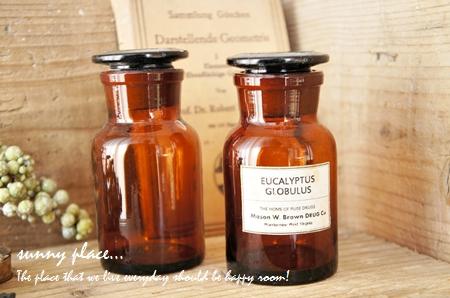 medicine bottle3 blog