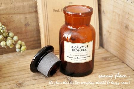 medicine bottle2 blog