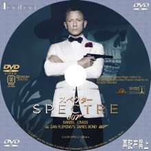 007/スペクターa
