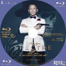 007/スペクターaBD