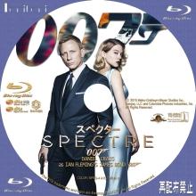 007/スペクターbBD