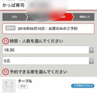 20160511154941cb9.jpg
