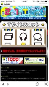 20160516213845dbd.jpg