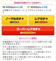 201605221539267e1.jpg