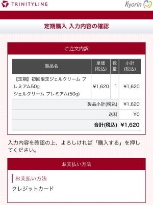 2016053001301215e.jpg