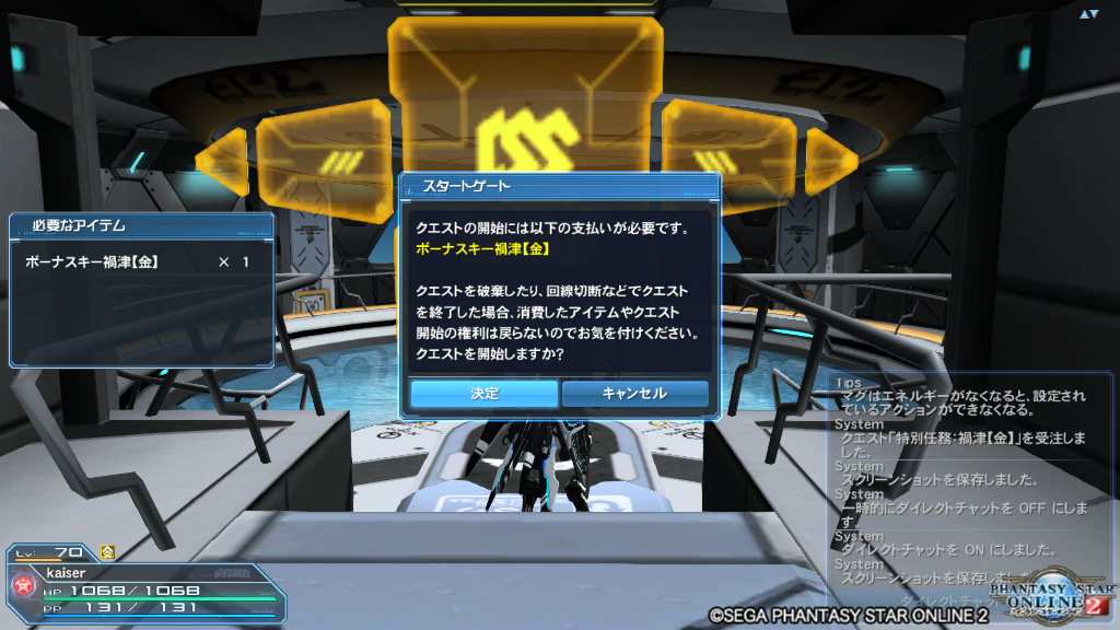 pso20160426_194226_001.png