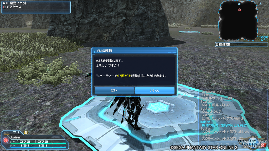pso20160426_194906_009.png