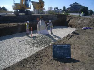 1410龍ヶ崎投入