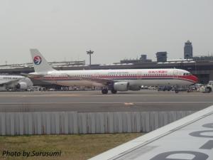 B-6331