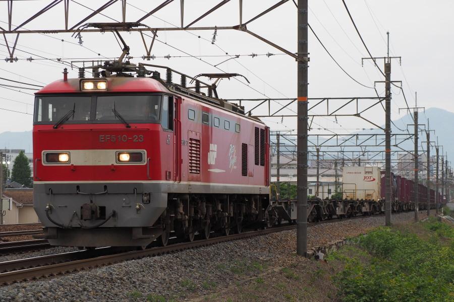 EF510 23 20160526