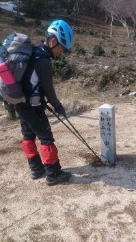 20160228釈迦が岳04