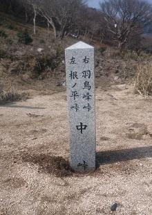 20160228釈迦が岳05