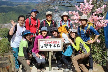 20150402吉野山07