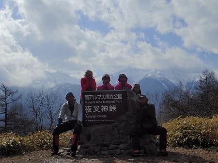 20160320鳳凰三山18