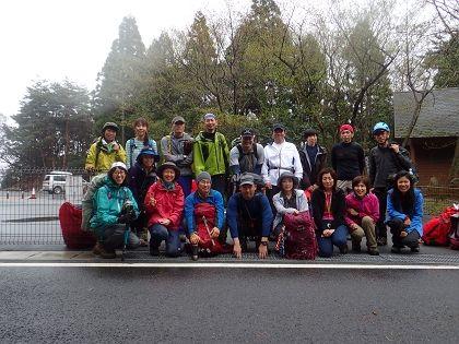 20160403鎌ヶ岳10