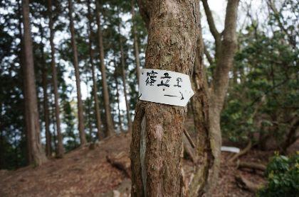 20160423三国岳12