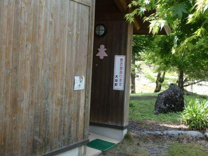 20160429古ヶ丸山12