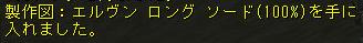 160407-1soro3.png