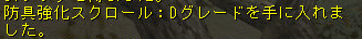 160407-1soro4.png