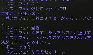 160408-1OE1.png
