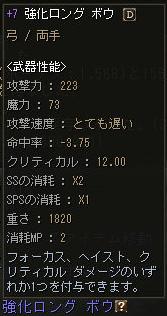 160408-1OE2.png