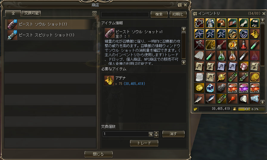 160413-1PSS1.png