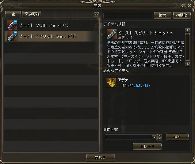 160413-1PSS2.png