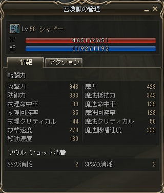 160413-1PSS3.png
