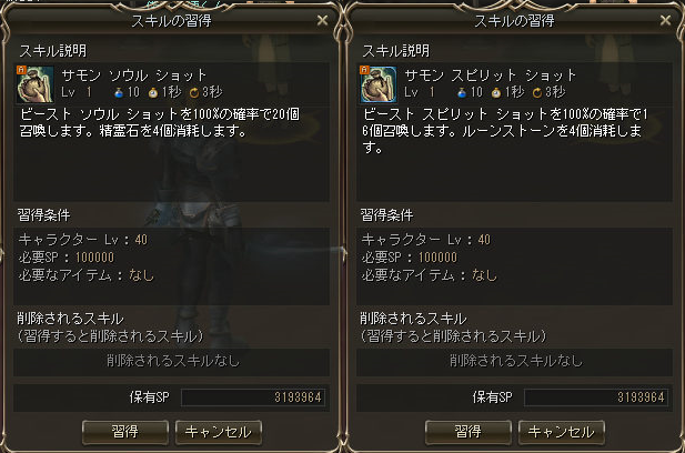 160413-1PSS5.png