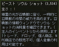 160413-1PSS7.png