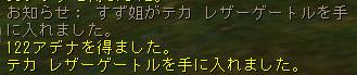 160420-1FV2.png