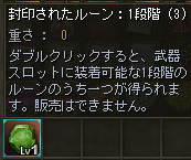 160420-1FV4.png