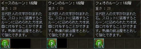 160420-1FV5.png