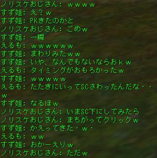 160424-1FV4.png