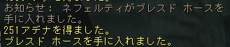 160513-2DV1.png