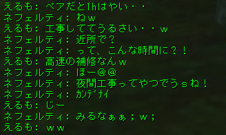 160531-1FV2.png