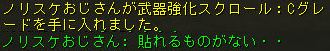 160602-4DVPT2DAI.png