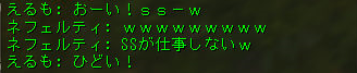 160605-2FV2SS.png