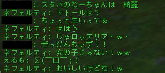 160605-2FV6.png