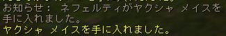160622-1FV1.png