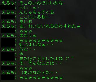 160404-5クレ♂ぺあ1