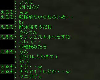 160404-5クレ♂ぺあ3