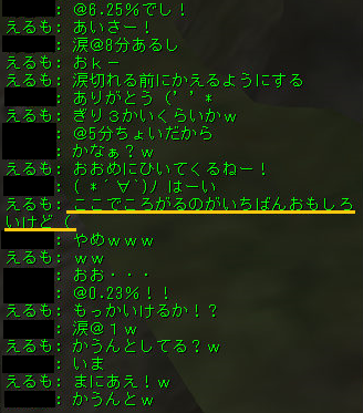 160404-5クレ♂ぺあ4