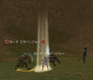 160407-1soro6E盾36