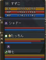 160408-2トリオ1