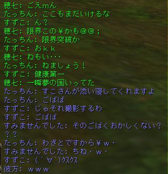 160409-1トリオ2