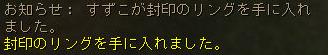 160409-2猫¥消化3