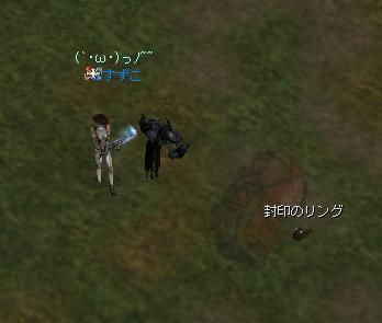 160409-2猫¥消化2