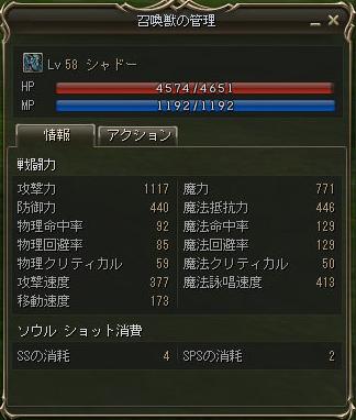 160410-3猫¥消化2