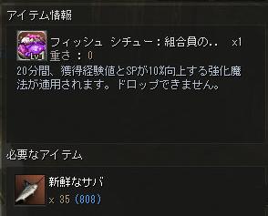 160413-2新料理2